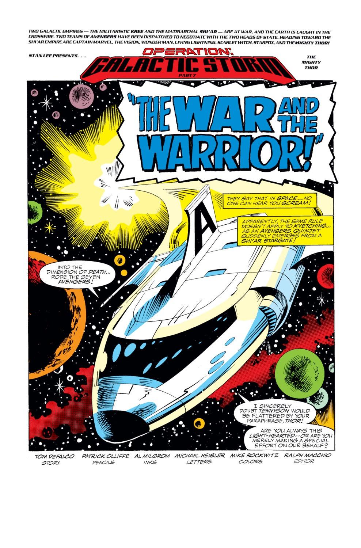Captain America (1968) Issue #398g #337 - English 2
