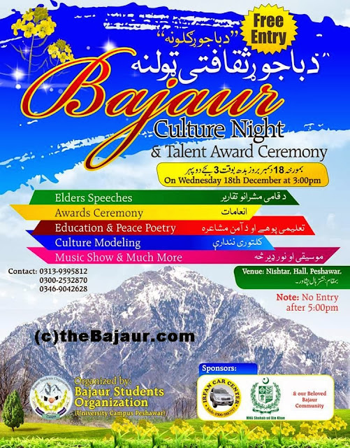 bajaur-culture-night