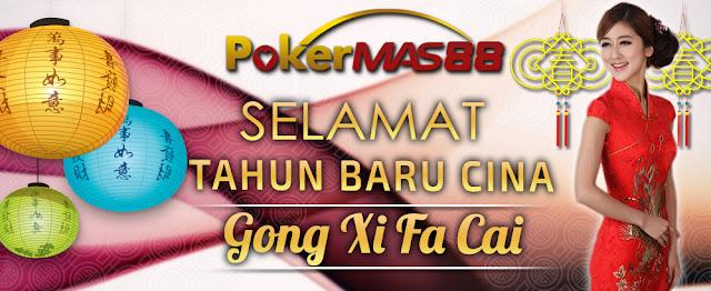 www.pkmas8.com