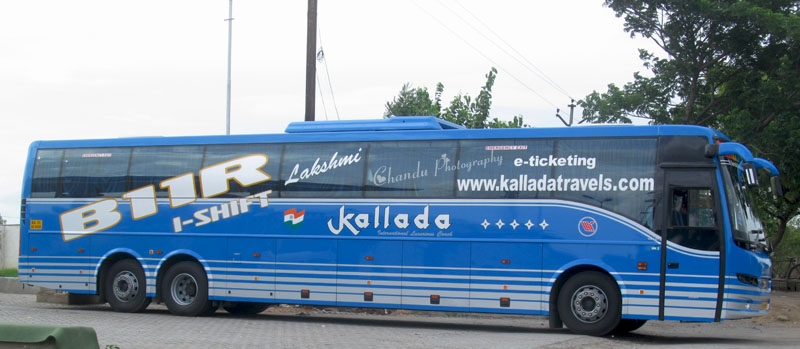 About Kallada Tours amp Travels  Welcome to Kallada Travels