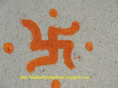 Swasthik hindu image picture logo wall paper