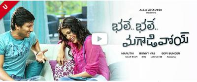 Bale Bale Magadivoy 2015 Telugu Movie 300MB and 700Mb Free