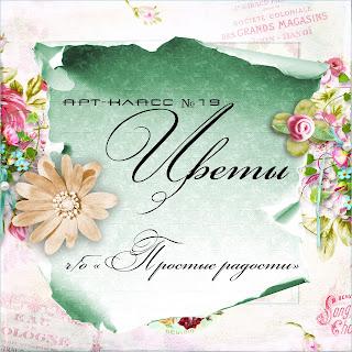 http://prostosdelay.blogspot.ru/2014/02/19.html