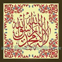 Pola Kristik Kaligrafi Shahadat #4