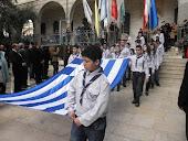 """Πατριαρχείο Αντιοχείας (Δαμασκός): """"Έχει μεγάλη Τιμή αυτή η Σημαία για την..."""