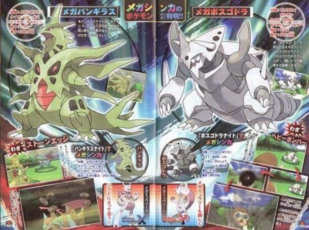 La revista CoroCoro muestra a Mega Tyranitar, Mega Gengar y Mega Aggron de Pokémon X / Y