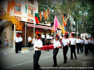अनिरुद्ध परेड, गुरुक्षेत्रम, स्वातंत्र्य दिन, independence, patriotism, patriot, flag, अनिरुद्ध परेड पथक, Aniruddha bapu, Aniruddha's Academy of Disaster Management, AADM, bapu,अनिरुद्धाज ऍकेडमी ऑफ डिझास्टर मॅनेजमेंट, aniruddha, happy home, Gurukshetram, Shree Aniruddha Gurukshetram, अनिरुद्ध परेड, सदगुरु श्री अनिरुद्ध उपासना केंद्र पुणे, रत्नागिरी
