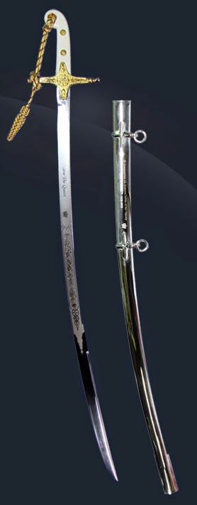 Diamond Jubilee Commemorative Sword Windlass Sword