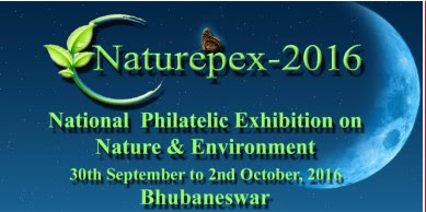 Naturepex 2016 - National Philatelic Exhibition on Nature & Environment