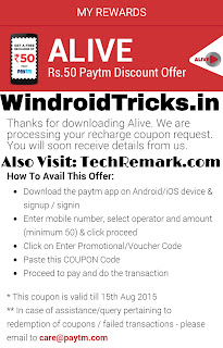 free recharge paytm trick
