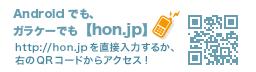 जापान में जीवन मैग!