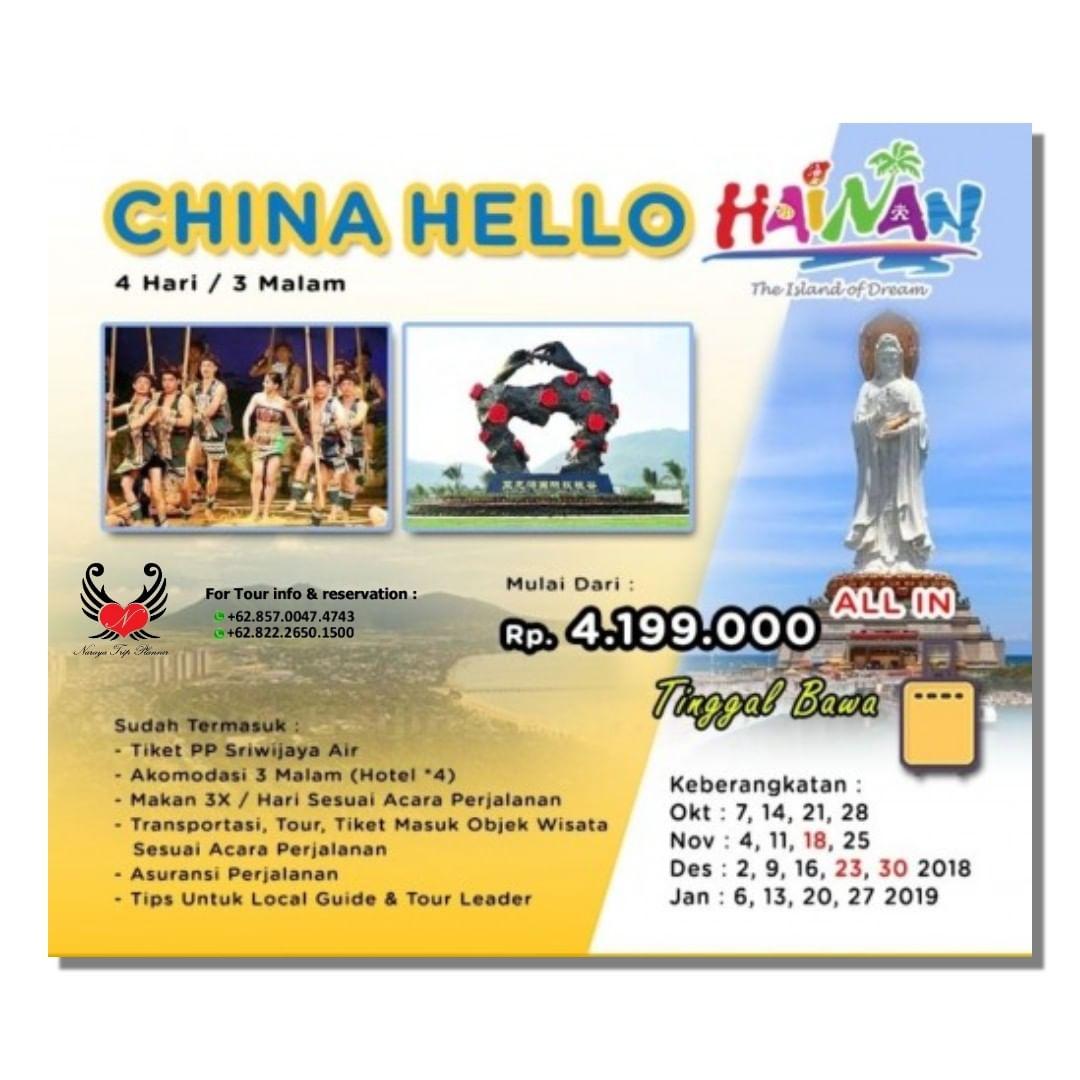 Paket Wisata Hainan, China