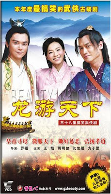 Poster phim Long Du Thiên Hạ, Poster movie Long Du Thien Ha 2007