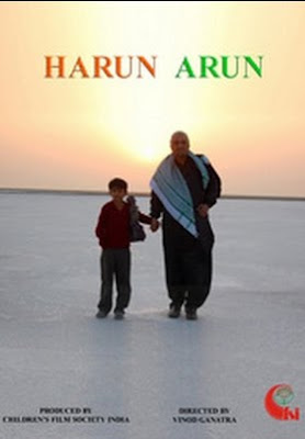 Harun-Arun (2009) - Swati Dave, Dhairya Gor, Hemang Gor, Ritu Got, Utkarsh Mazumdar, Pramatesh Mehta, Nilesh Mohite, Hemang Mota, Ragini, Meet Thacker