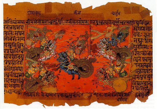 Kurukshetra do épico hindu Mahabharata, primeira obra literária da história