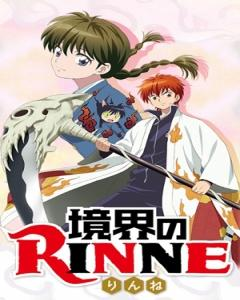 Kyoukai no Rinne TV Episode 2