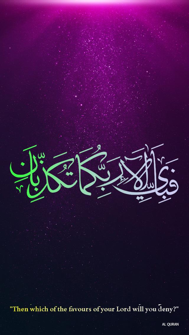 айфона для картинки ислам