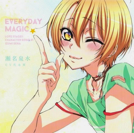 Love Stage Character Song 01