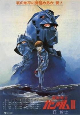 Mobile Suit Gundam II: Soldiers of Sorrow (Dub)