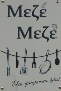MEZE MEZE