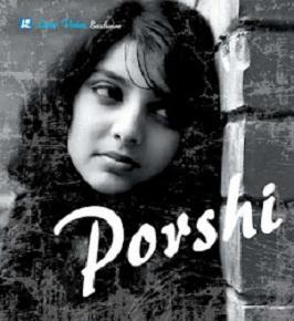 porshi