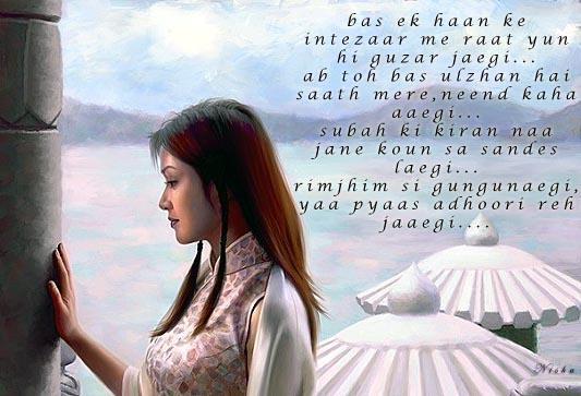 Love greetings creative arts emotional greetings romantic love romantic love scraps love shayari romantic shayari emotional love cards m4hsunfo