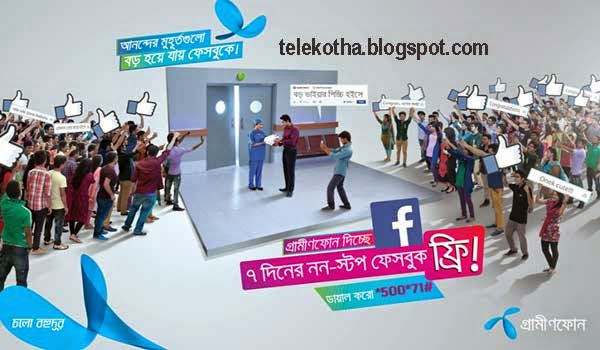 GrameenPhone 500MB FREE 3G Social Internet Data offer for Facebook and Whatsapp