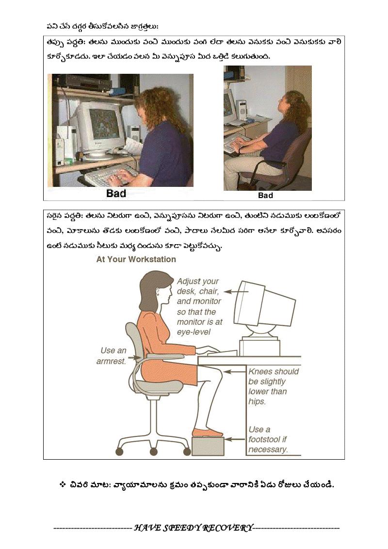 exercises for spondylothesis