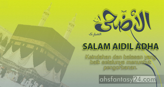 Raya Aidiladha 1433H: 26 Oktober 2012 (Jumaat)