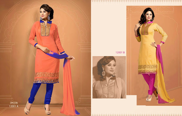 Latest Design Chanderi Cotton Salwar Suit