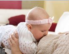 رخصة الحمل و الرضاعة للموظفة