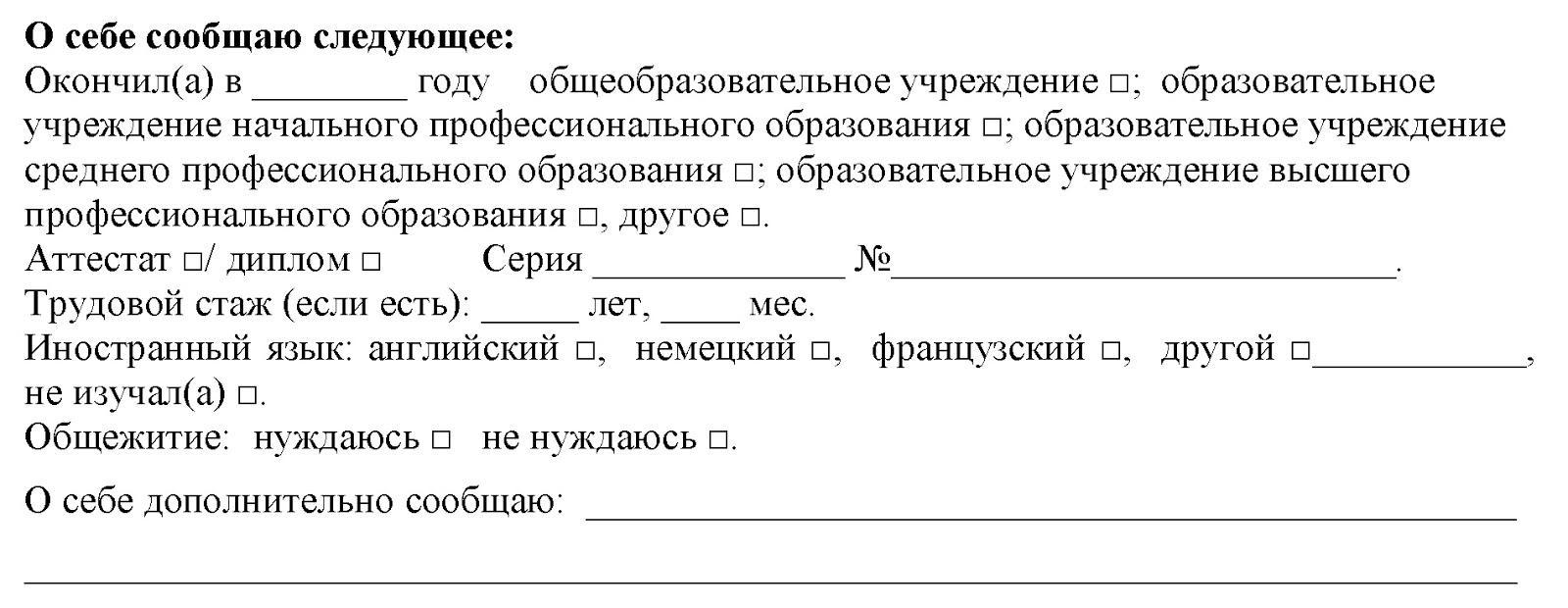 javacv примеры