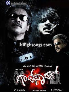 GodFather 2012 Kannada movie image