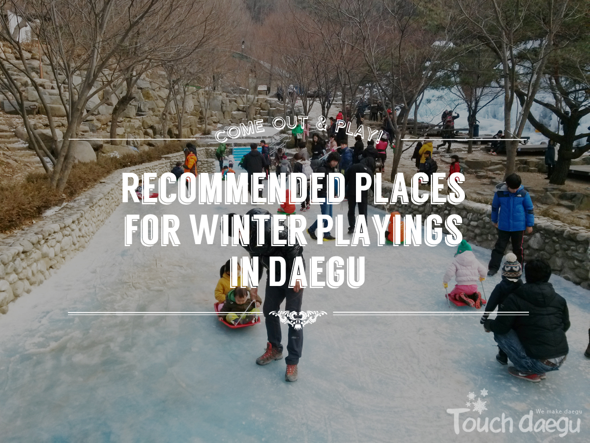 Recommended Places for Winter Playings in Daegu