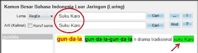 """Dengan kata kunci """"Suku Karo"""""""