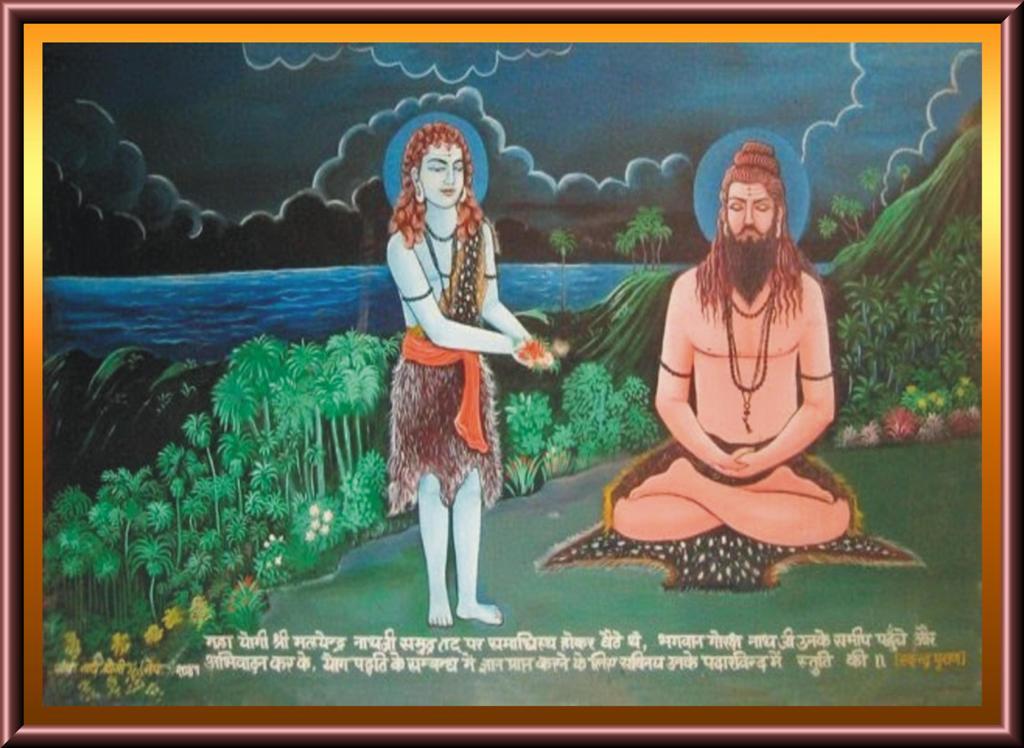 guru full movie hindi