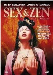 Yu pu tuan zhi: Tou qing bao jian (Sex and Zen) (1991)