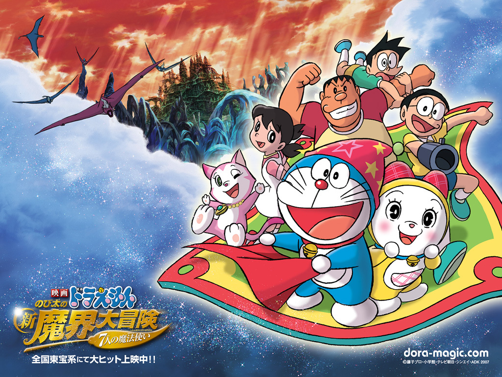 Doraemon Wallpapers - Cartoon Wallpapers