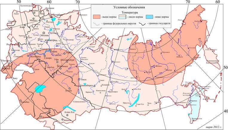 Новосибирская область убинское погода
