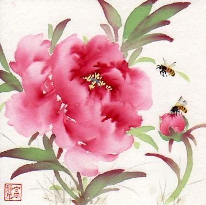 Jinghua Gao Dalia - Brush Magic: Joyful Garden