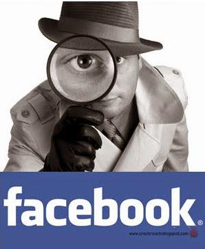 تحديث طريقة معرفة من زار حسابك الشخصي على الفيسبوك دون أي تطبيق