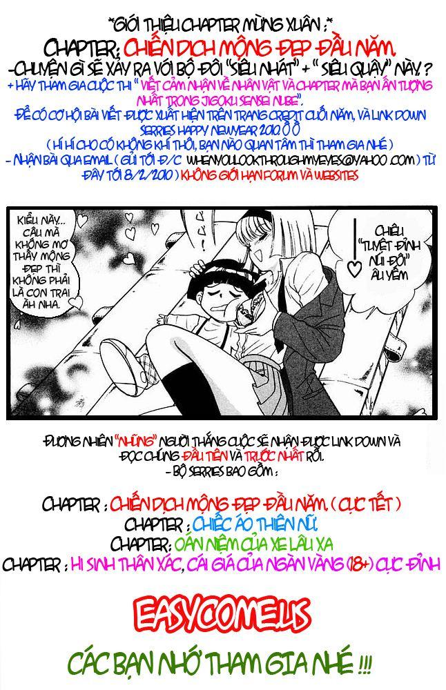 Jigoku Sensei Nube trang 22