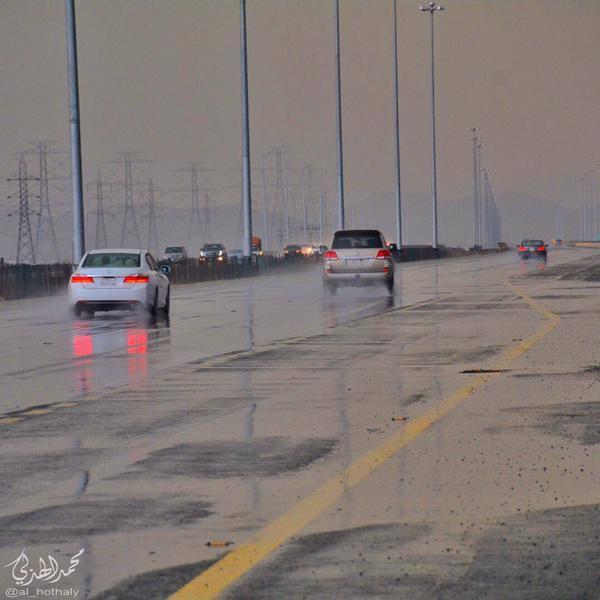 تساقط الأمطار على مكة المكرمة أغسطس 2015
