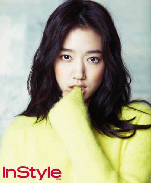 yoon si yoon park shin hye dating Ame a yoon eun hye , a lee dong  a kim shin si se esta yendo  mejor y le desea que le vaya bien junto a park se joo kim shin decide.