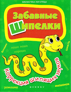 Мещерякова Л.М.