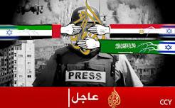 Ils veulent brûler Gaza avec notre complicité à tous !