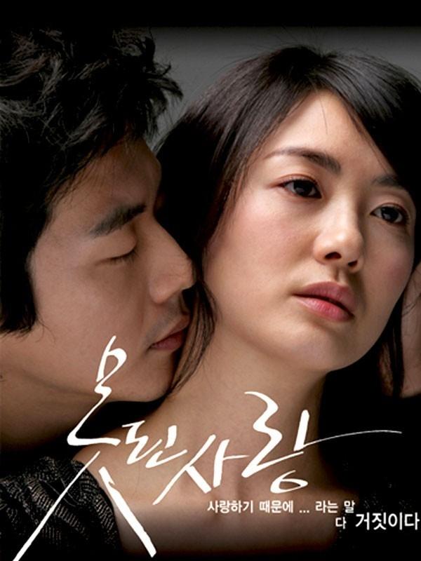 Chuyện Tình Buồn - Bad Love (2014)