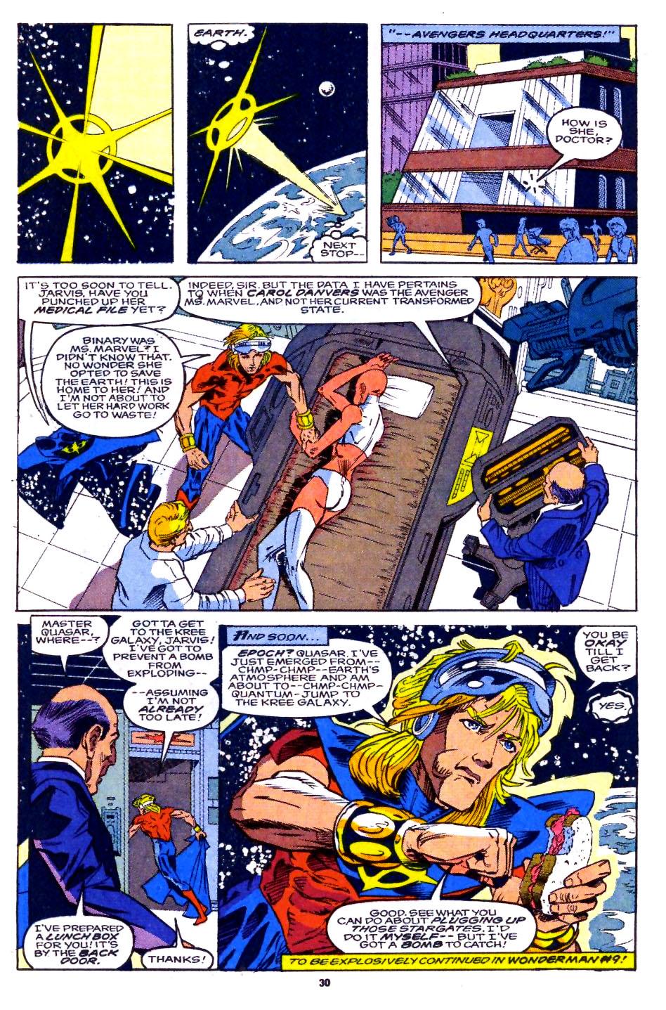 Captain America (1968) Issue #400c #347 - English 22