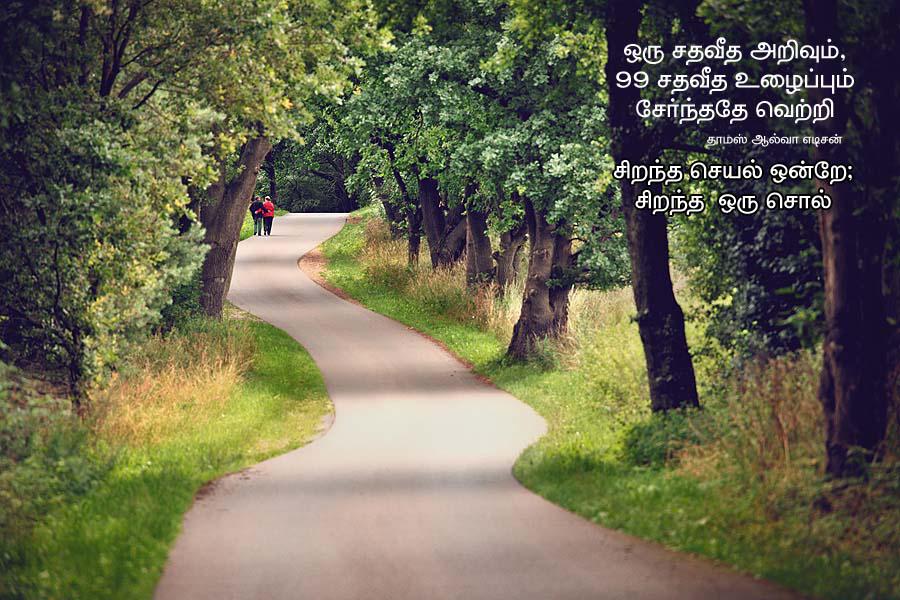 Hd Png Amp Psd Free Download Tamil Bible Wallpaper