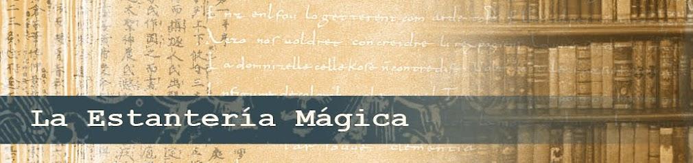 La Estantería Mágica